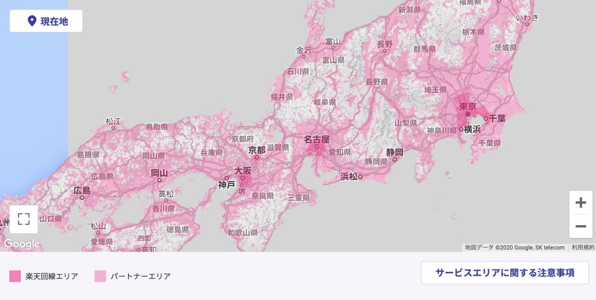 f:id:nii-tsuyo:20200309161843p:plain