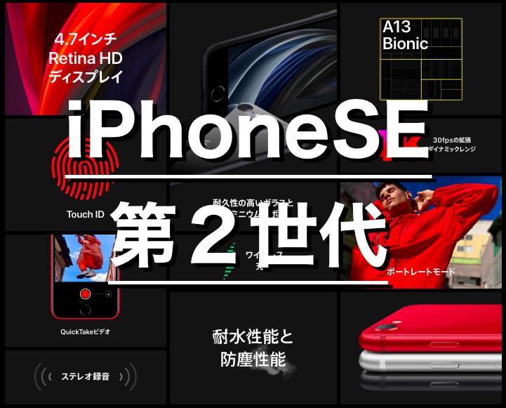f:id:nii-tsuyo:20200419115722p:plain