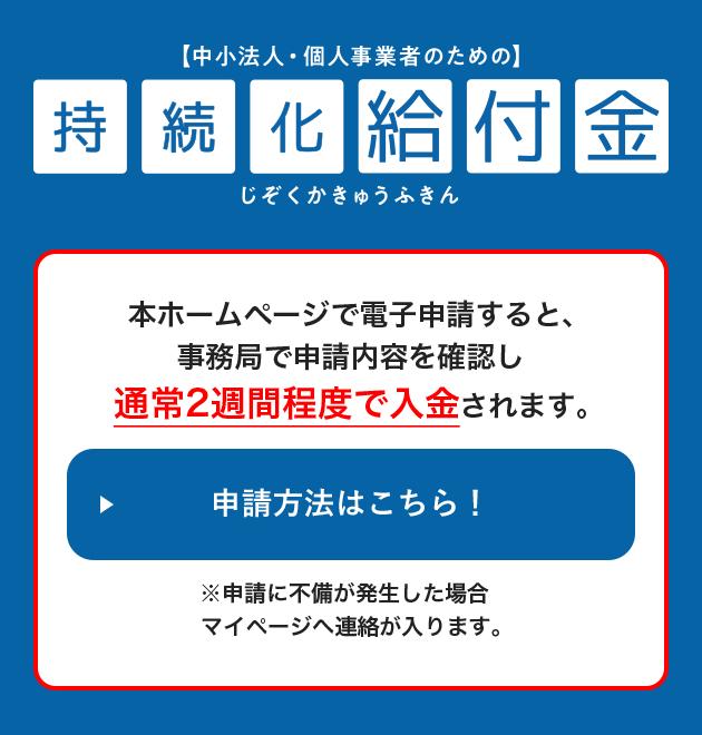 f:id:nii-tsuyo:20200614090044p:plain