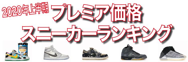 f:id:nii-tsuyo:20200707110352j:plain