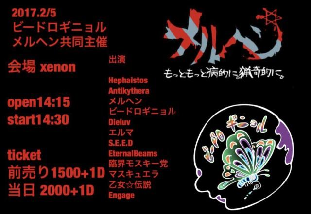 f:id:niichan-v:20170112122547j:image
