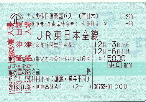20181206191956