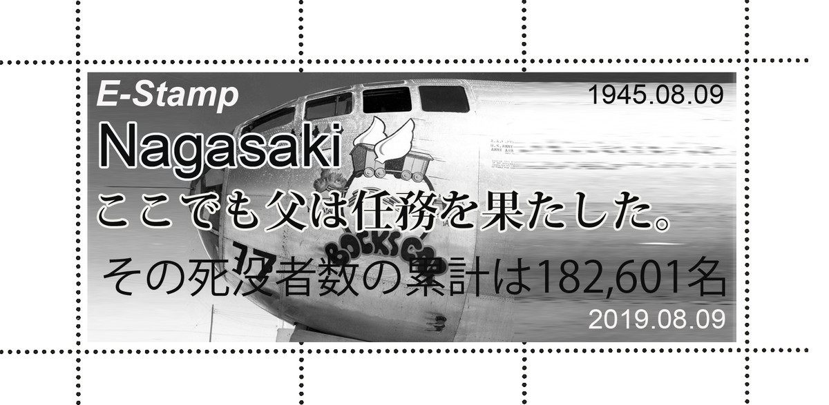 f:id:niigata-art226:20190809055317j:plain