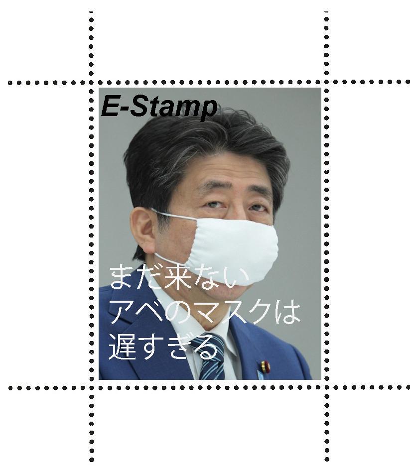 f:id:niigata-art226:20200427103103j:plain