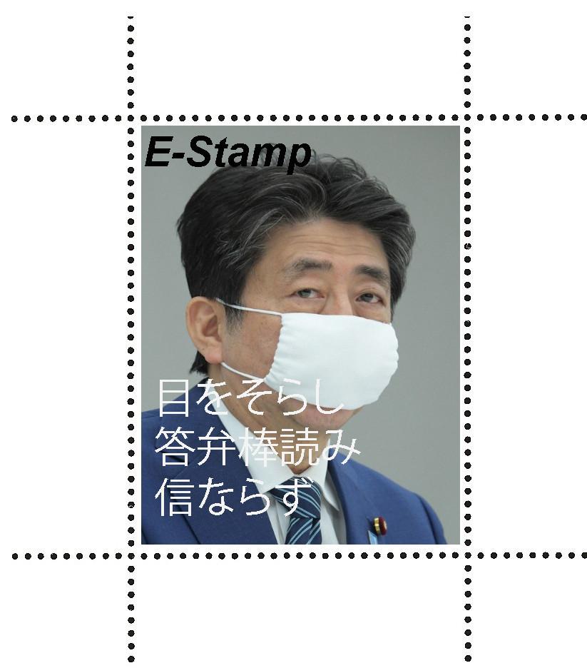 f:id:niigata-art226:20200427103107j:plain