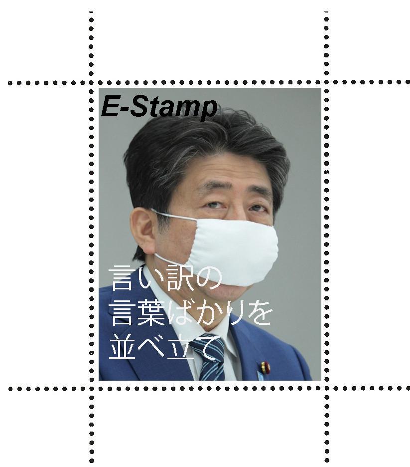 f:id:niigata-art226:20200427103110j:plain