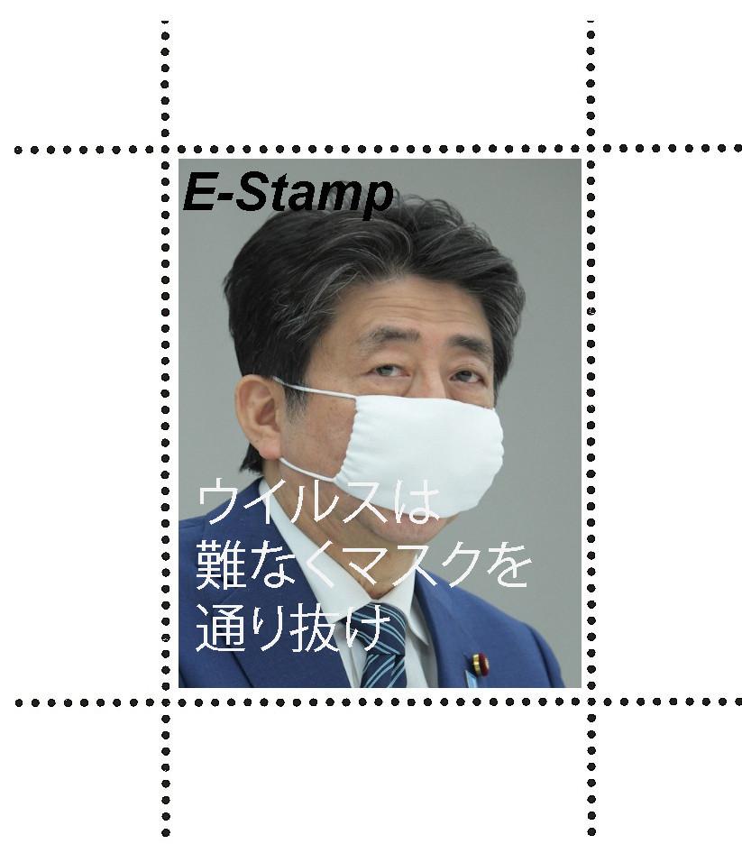f:id:niigata-art226:20200427103114j:plain
