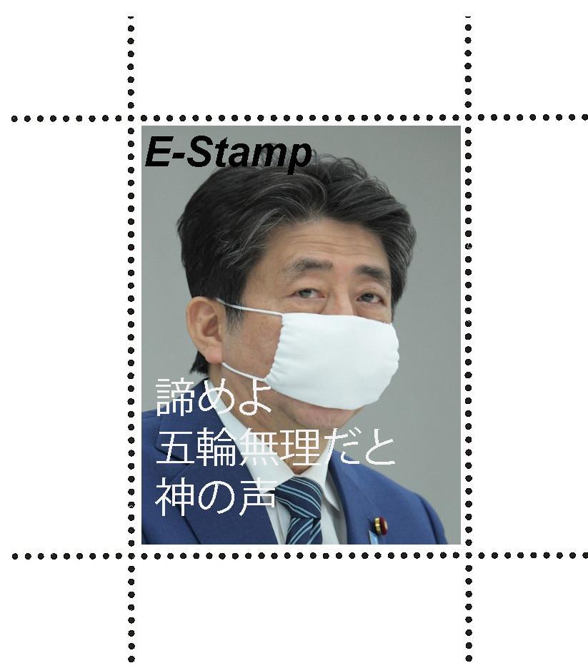 f:id:niigata-art226:20200427103118j:plain