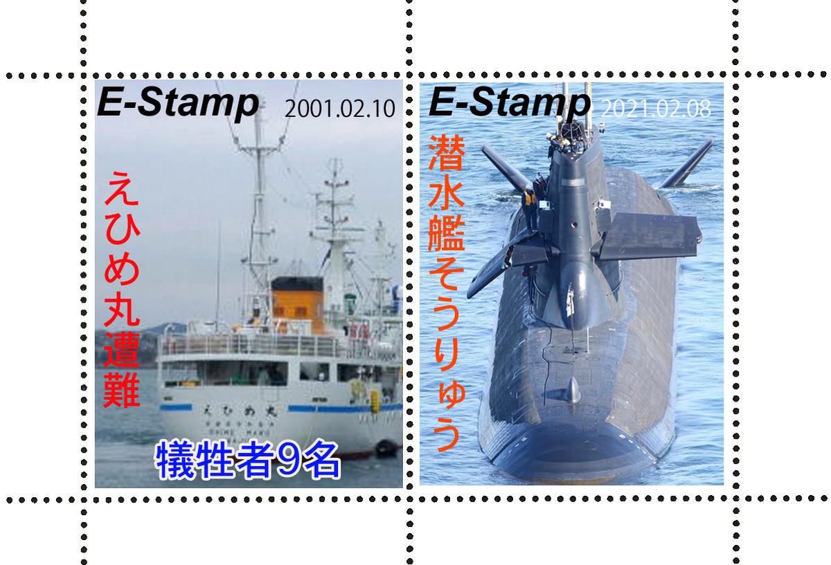 f:id:niigata-art226:20210213142933j:plain