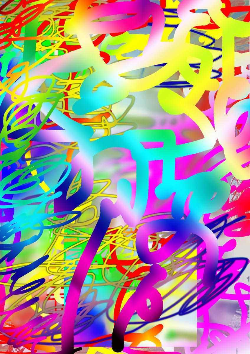 f:id:niigata-art226:20210404035636j:plain