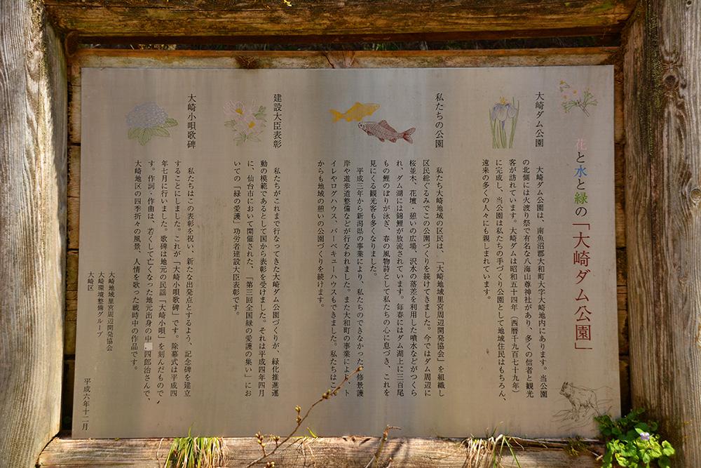 f:id:niigata-sanpo:20210509105440j:plain