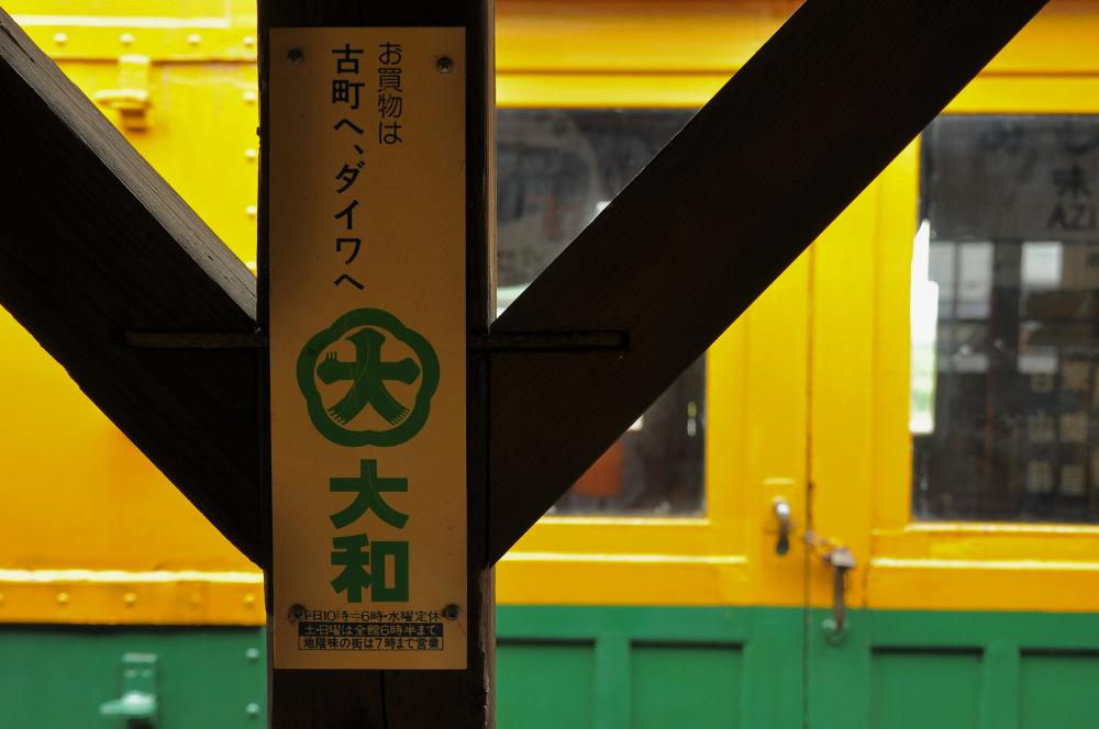 f:id:niigata-sanpo:20210716194340j:plain