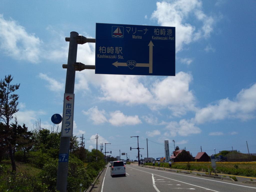 f:id:niigatabicycletourism:20180611115054j:plain