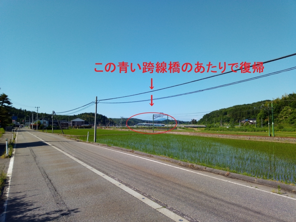 f:id:niigatabicycletourism:20180615174741j:plain