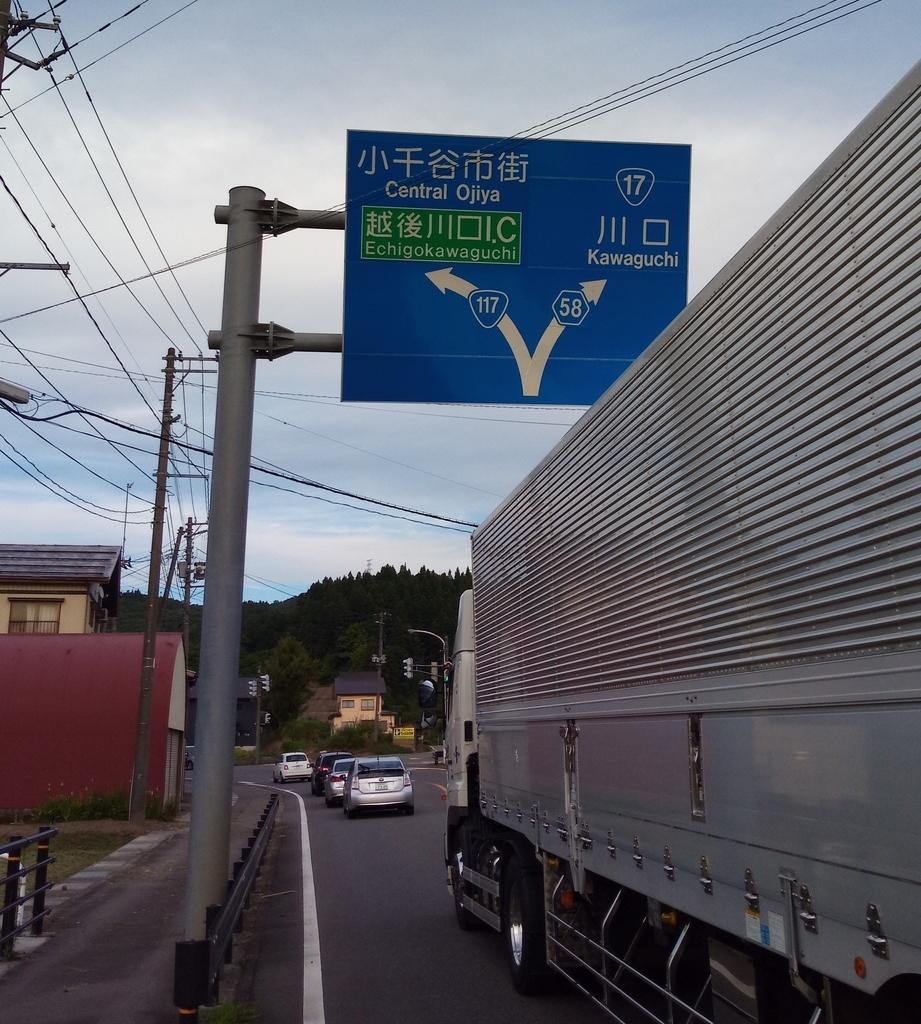f:id:niigatabicycletourism:20180902221123j:plain