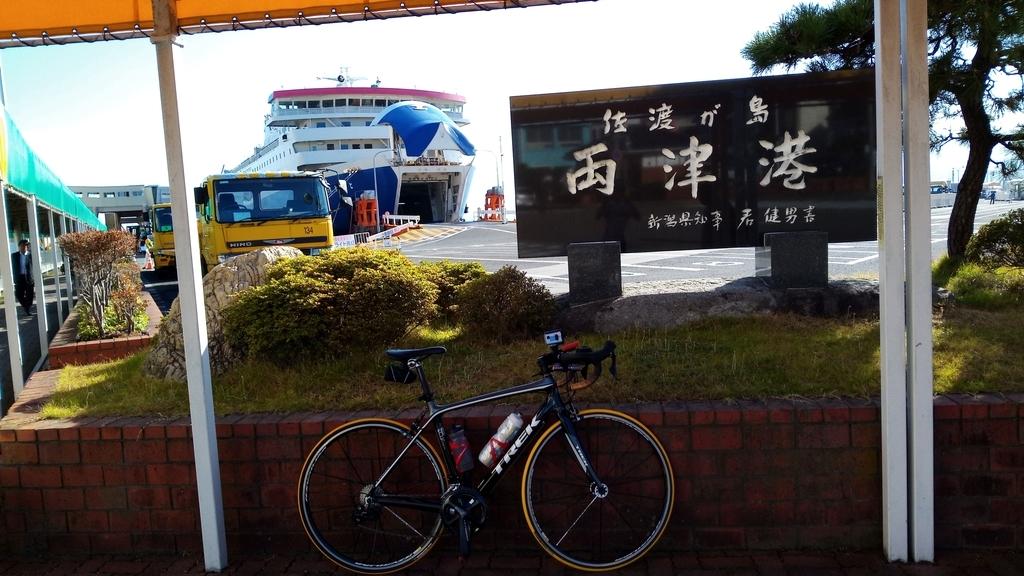 f:id:niigatabicycletourism:20181029124911j:plain