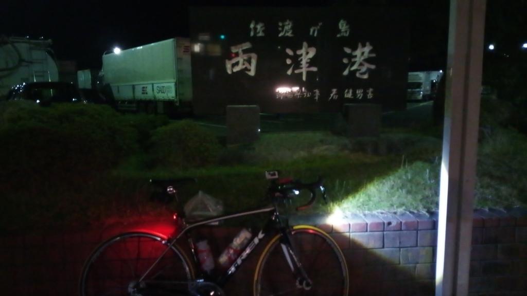f:id:niigatabicycletourism:20181123181344j:plain