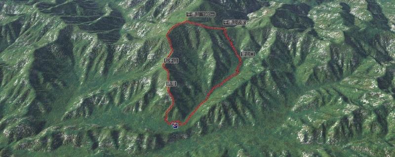 平標山バード
