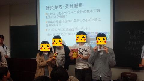 f:id:niigatapokemon:20161027155157j:plain