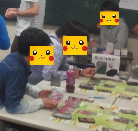 f:id:niigatapokemon:20161027160111j:plain
