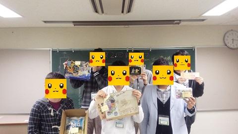 f:id:niigatapokemon:20161227181056j:plain
