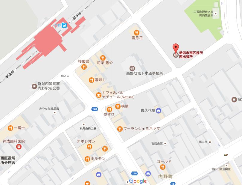 f:id:niigatapokemon:20170320144621p:plain