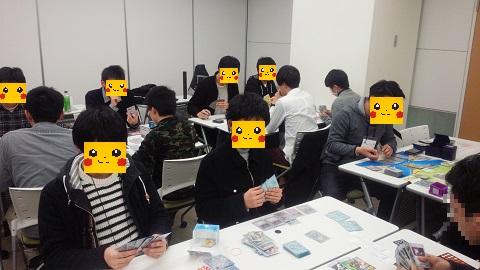 f:id:niigatapokemon:20170326211859j:plain