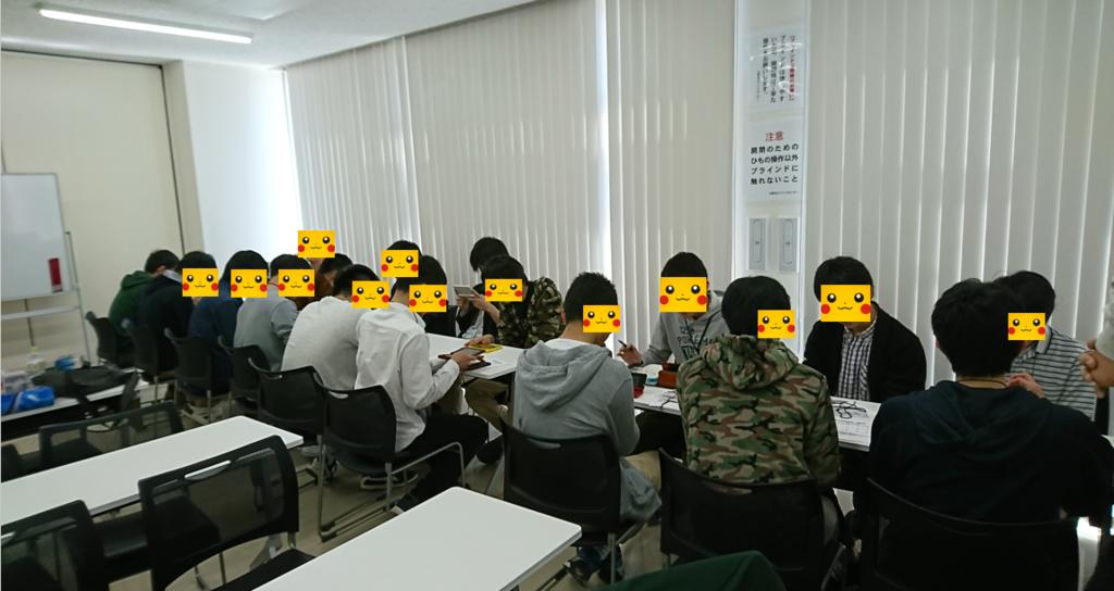 f:id:niigatapokemon:20170429211349p:plain