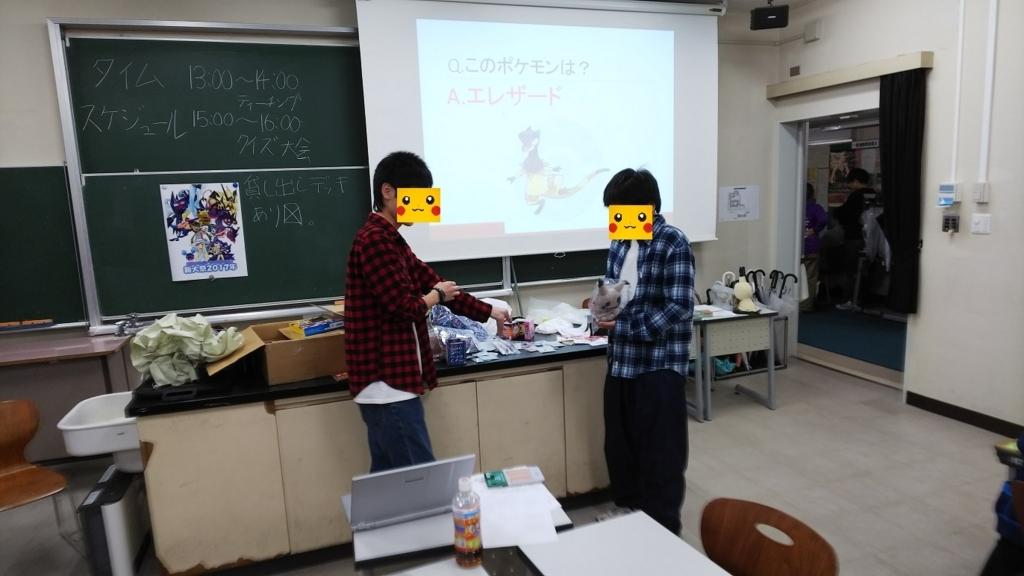 f:id:niigatapokemon:20171028172716j:plain