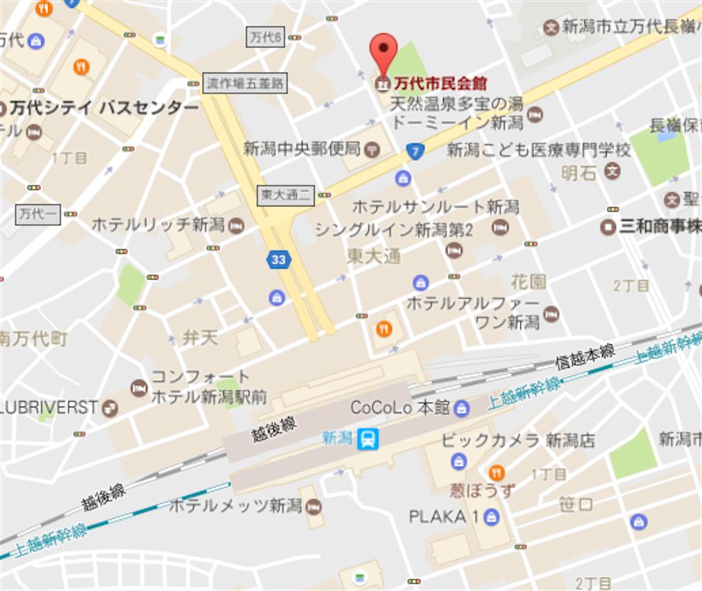f:id:niigatapokemon:20200124180328p:image