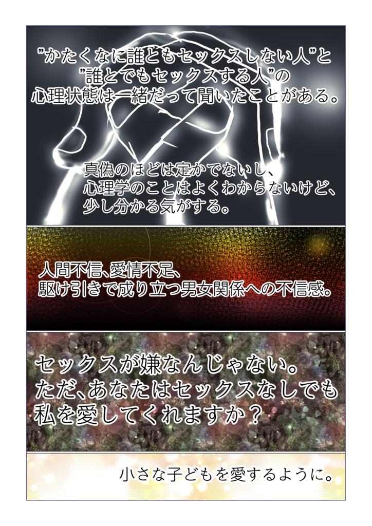 f:id:niisimaaiko:20170906213922j:plain
