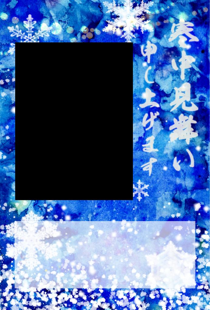 f:id:niisimaaiko:20180113210345p:plain