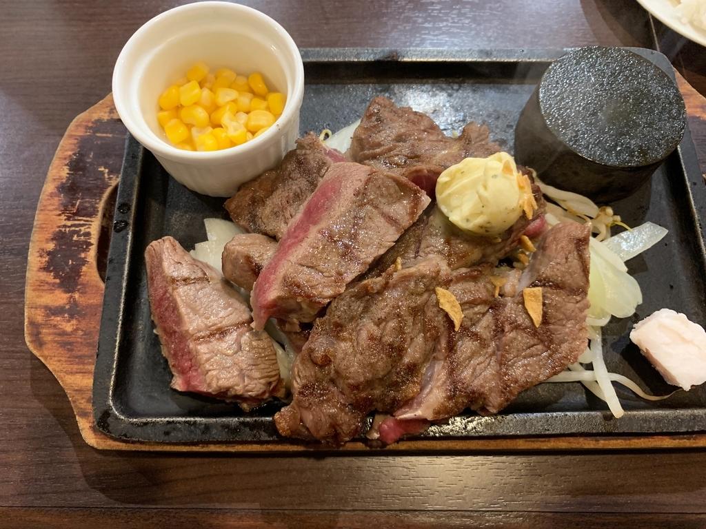300gステーキ