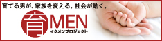 f:id:niitou:20210420165016j:plain
