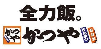 f:id:niitsu:20200814091529j:plain