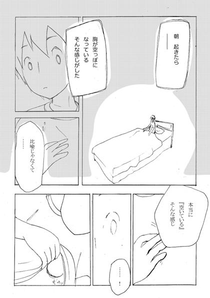 f:id:niiuchi:20110507140407j:plain