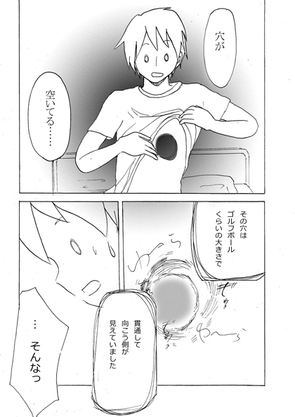 f:id:niiuchi:20110507140512j:plain