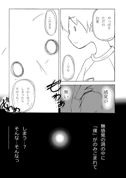 f:id:niiuchi:20110508161142j:plain