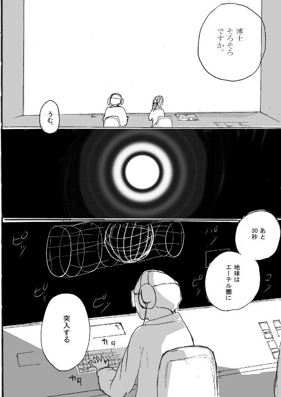 f:id:niiuchi:20170616014535j:plain