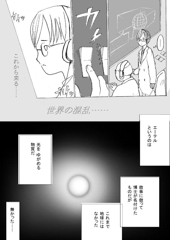 f:id:niiuchi:20170616014542j:plain