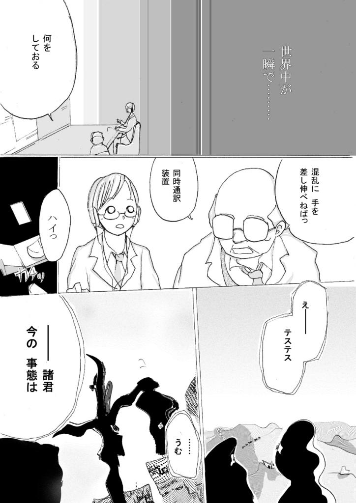 f:id:niiuchi:20170616015025j:plain