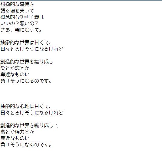 f:id:niiuchi:20190407190505p:plain