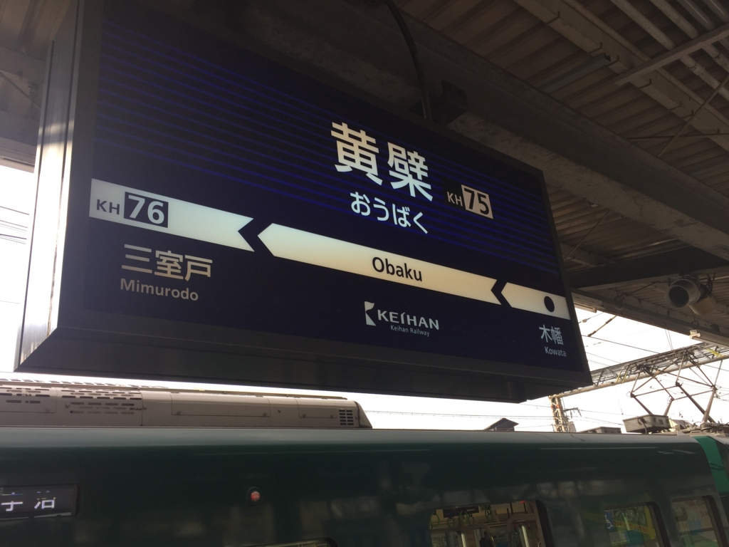 f:id:niiyoshisyoshi:20170103223604j:plain