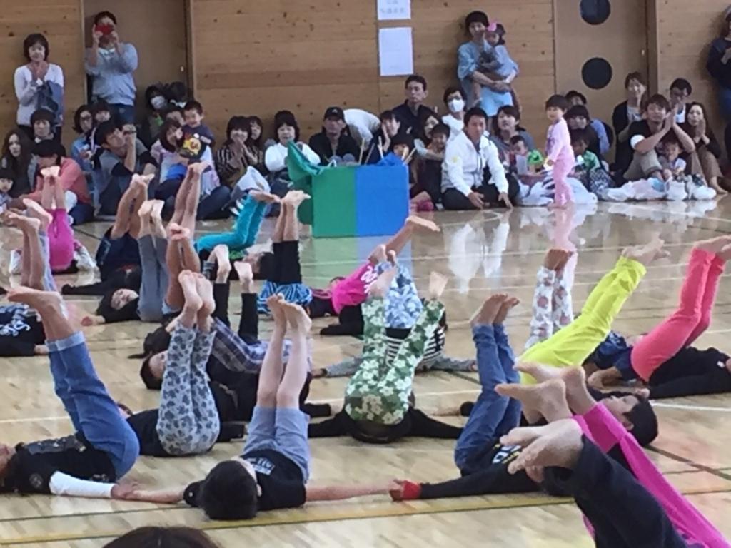 f:id:niji-nooka:20171019183357j:plain