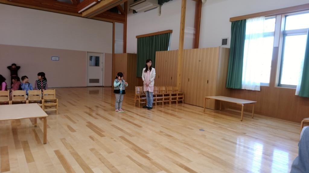 f:id:niji-nooka:20171102104852j:plain