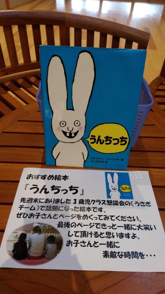 f:id:niji-nooka:20171113151605j:plain