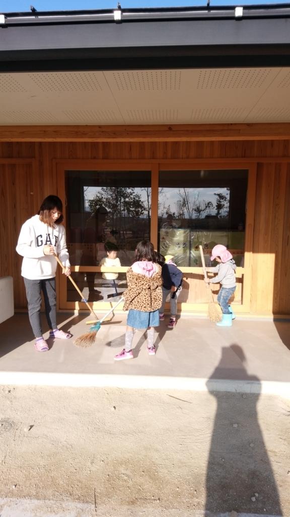 f:id:niji-nooka:20171115151806j:plain