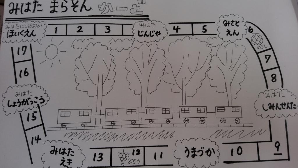 f:id:niji-nooka:20171221143144j:plain