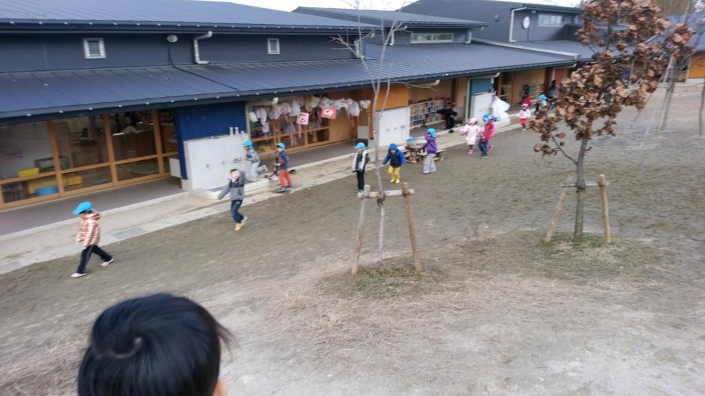f:id:niji-nooka:20180126140009j:plain