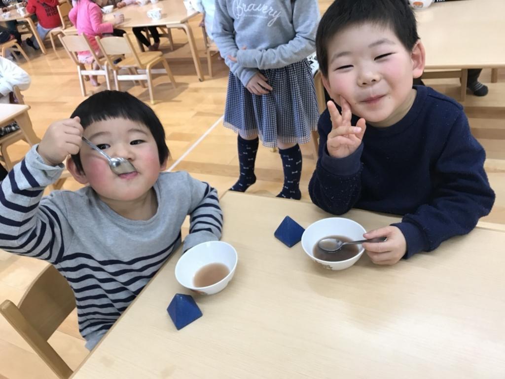 f:id:niji-nooka:20180215184521j:plain